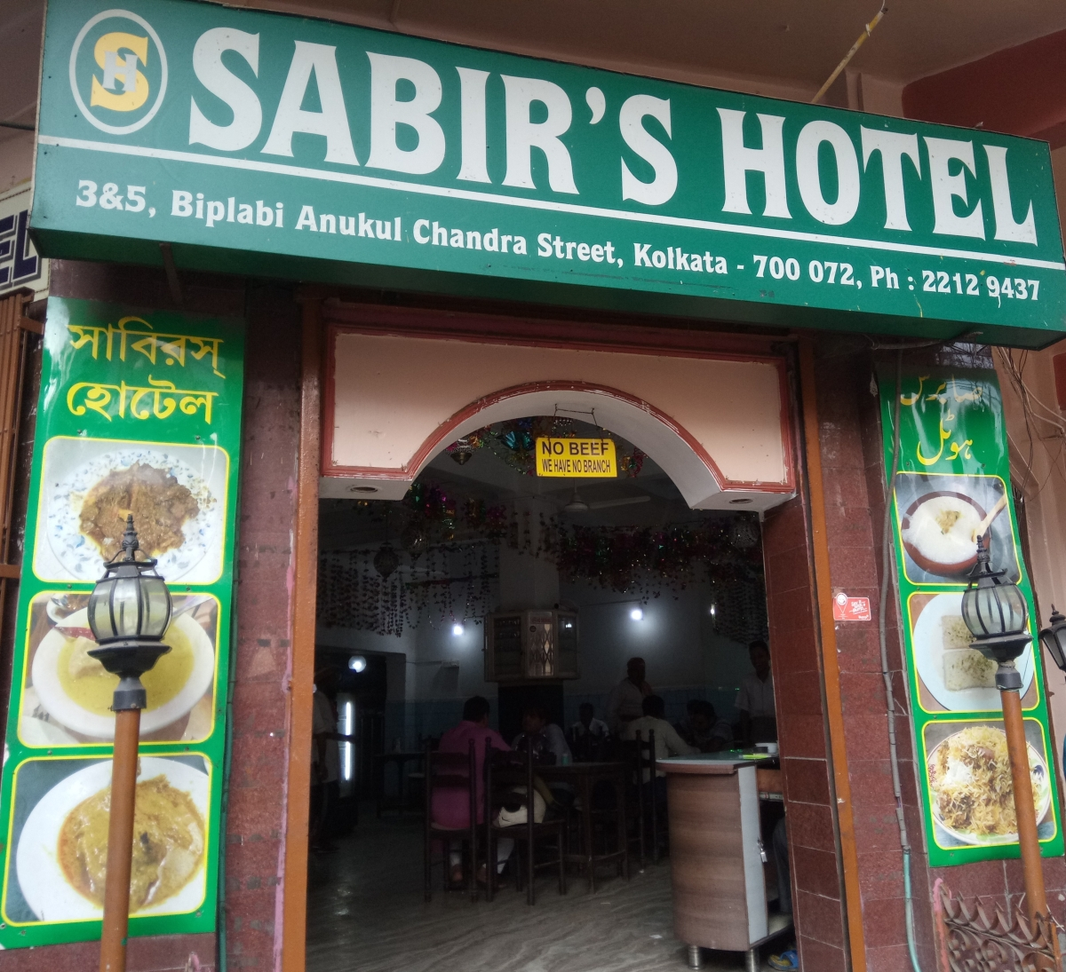 Restaurant review -Why do we still like Sabir's Hotel!