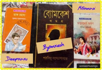 Byomkesh, Deepkaku,Mitin Mashi