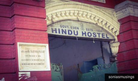Eden Hindu Hostel.jpg