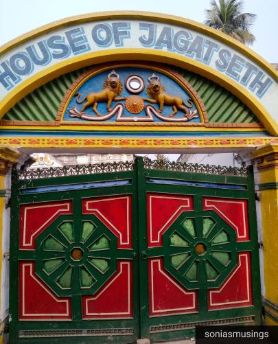 House of Jagath Seth - entrance gate