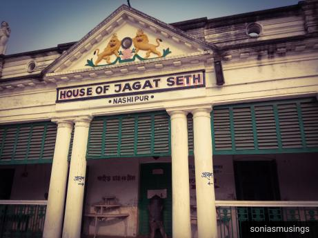 House of Jagath Seth - inside premises