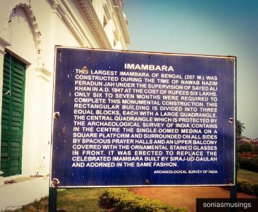Imambara - ASI.jpg