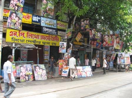 Jatra_Posters Wikimedia.jpg