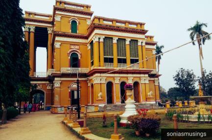 Kathgola Bagan Bari