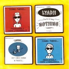 Lyadh - The Bong Sense