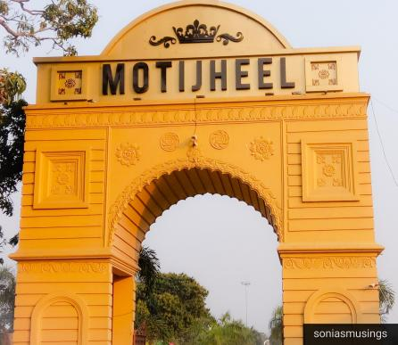 Motijheel Park.jpg