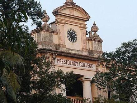 Presidency University Hindustan Times.jpg