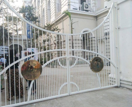 Presidency University new gate.jpg