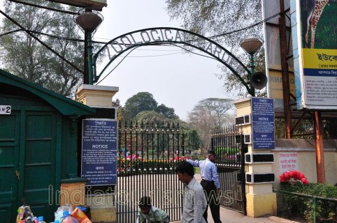 Zoo - entry gate