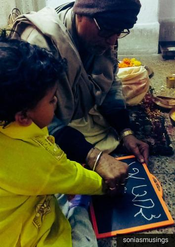 Saraswati Puja - Jan 2018 - Recap series