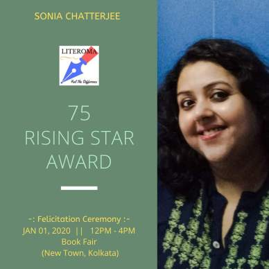 Literoma Rising Star Award for Best Debut Author